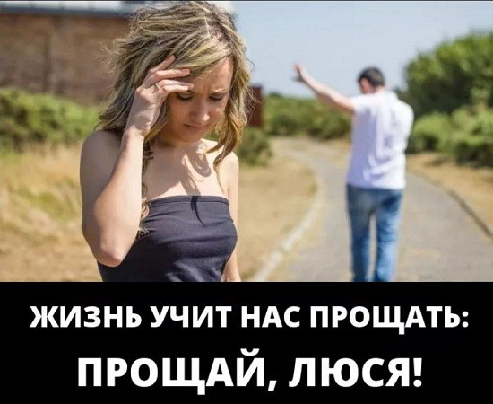 веселые картинки про девушек (5)
