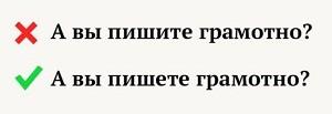 несуществующие глаголы 1