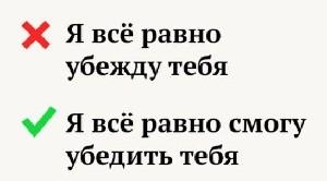 несуществующие глаголы 10