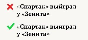 несуществующие глаголы 11