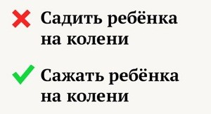 несуществующие глаголы 2