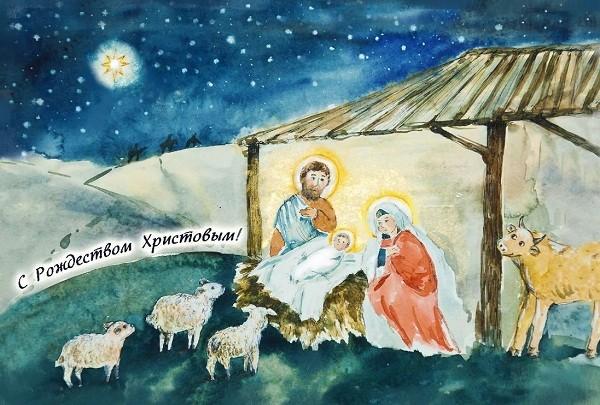 поздравление на рождество христово
