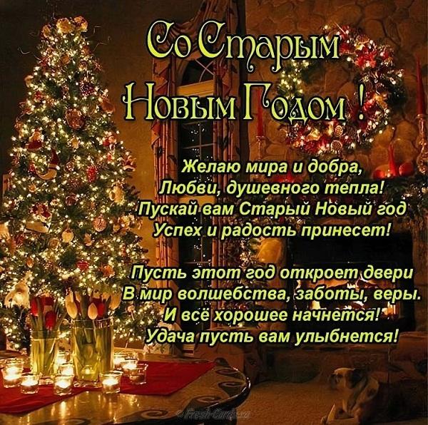 праздничные поздравления друзей на новый год ответ вопрос
