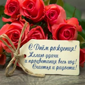 пожелания с днём рождения женщине красивые в стихах быт
