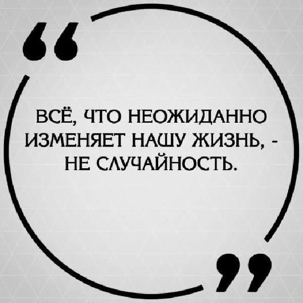 жизненные принципы (5)