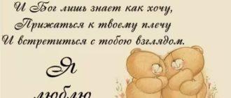 Картинки с днем Валентина любимой девушке (13)