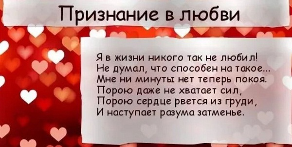 красивые слова девушке в прозе Б (2)