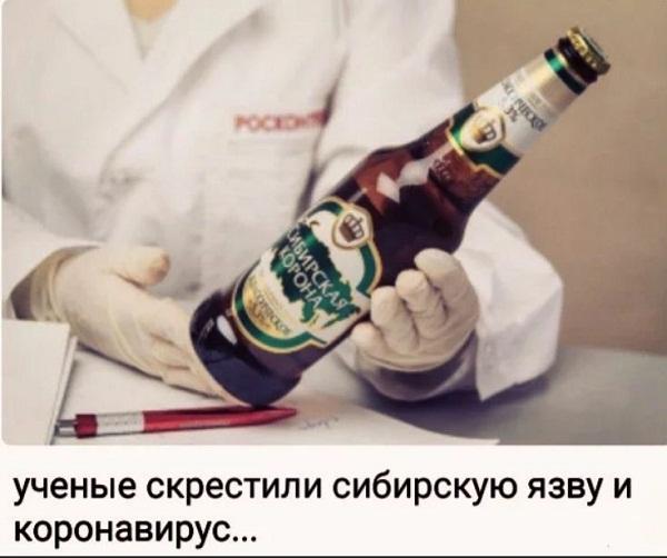 картинки про коронавирус прикольные (26)