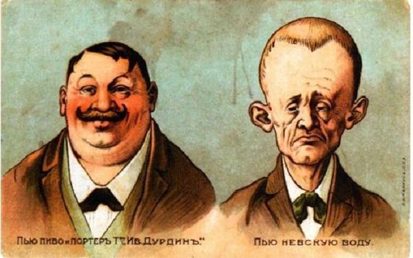 старая реклама в россии (9)