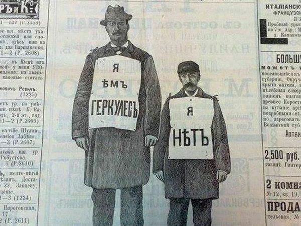 старая реклама в россии