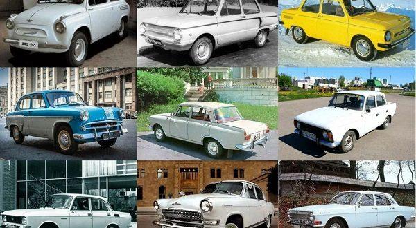 стоимость советских автомобилей в переводе на наши деньги
