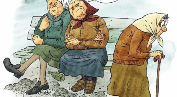анекдоты про пенсионеров