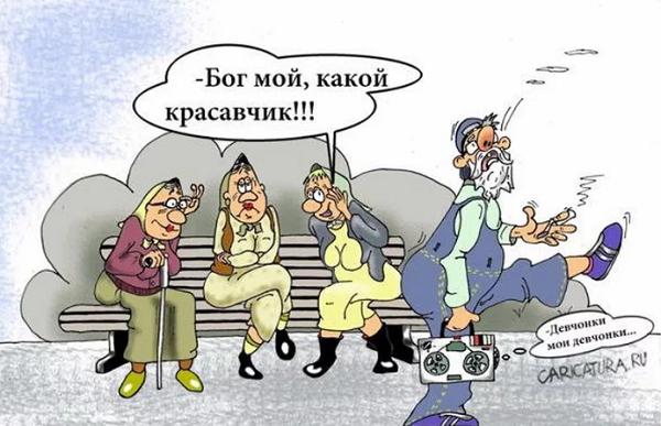 анекдоты про старух