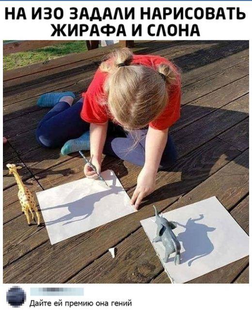 картинки приколы с надписями (4)