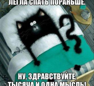 пожелания спокойной ночи б