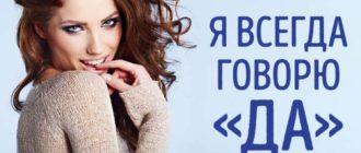 признаки легкодоступной девушки