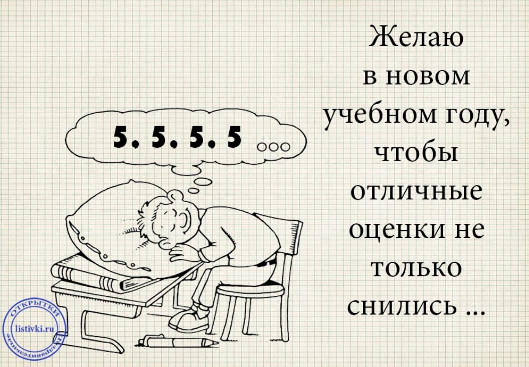 день знаний 1 сентября б (3)