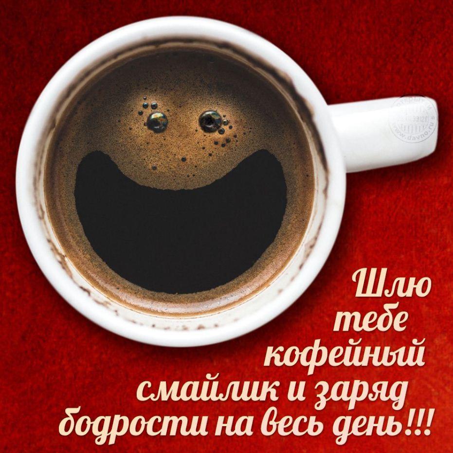 Доброго утра и хорошего дня Б (4)