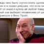 Смешные истории: 12 коротких рассказов из жизни с юмором