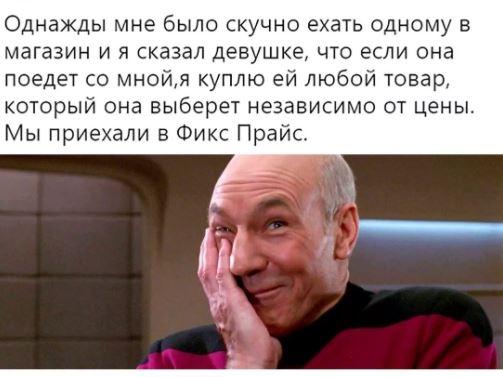 смешная история