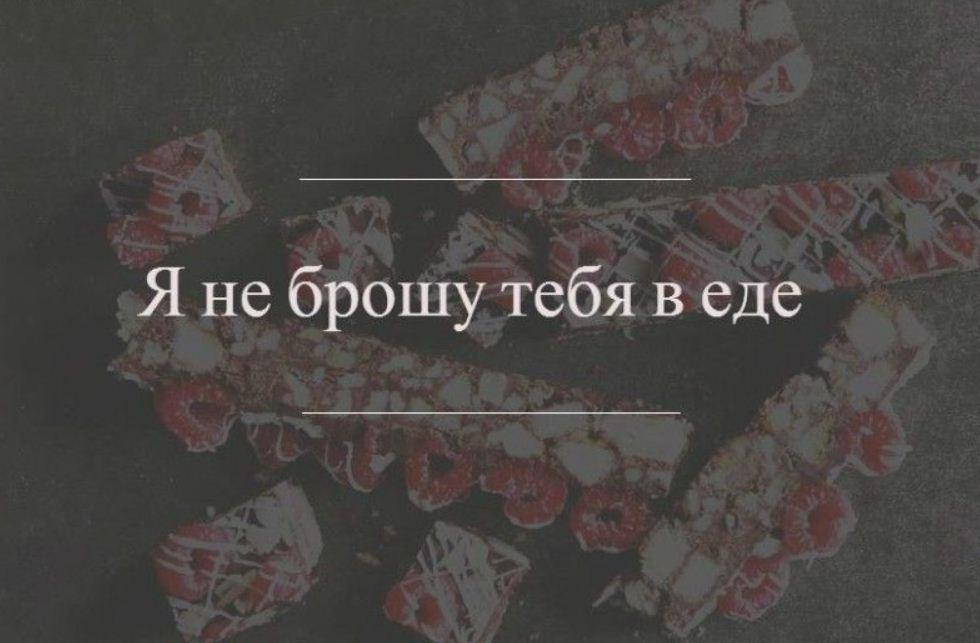 картинки с фразами (15)