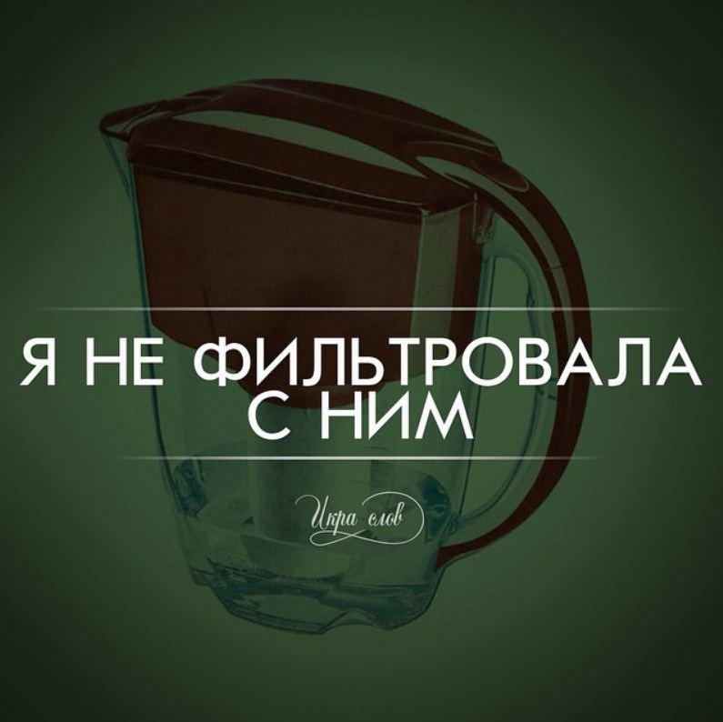картинки с фразами (22)