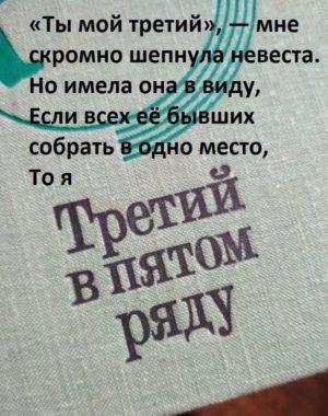 Пошлые стихи б