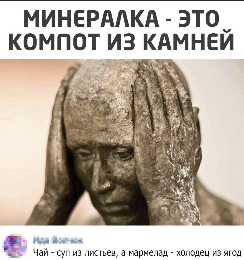 Фото с комментариями (16)