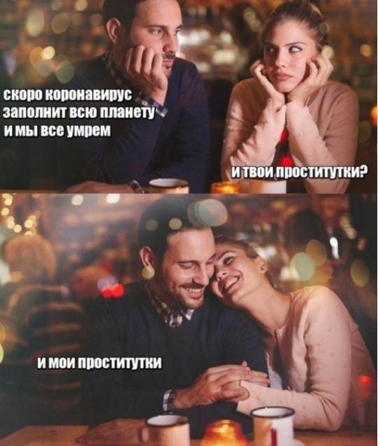 Фото с комментариями (5)