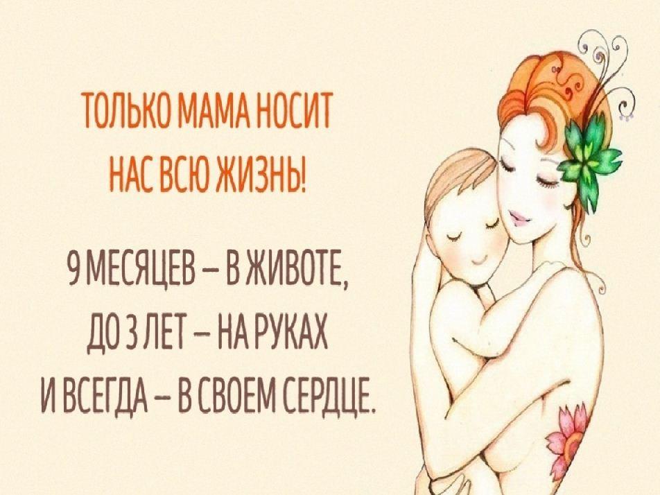 картинки с днем матери б (4)