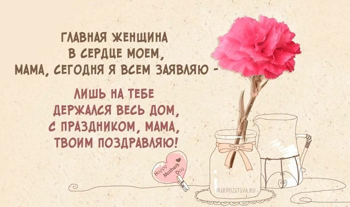 картинки с днем матери б