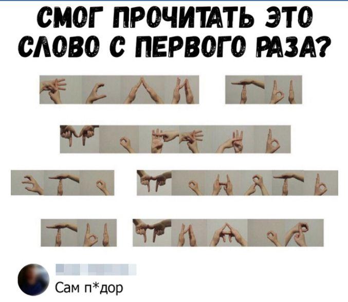 Приколы картинки с надписями (4)