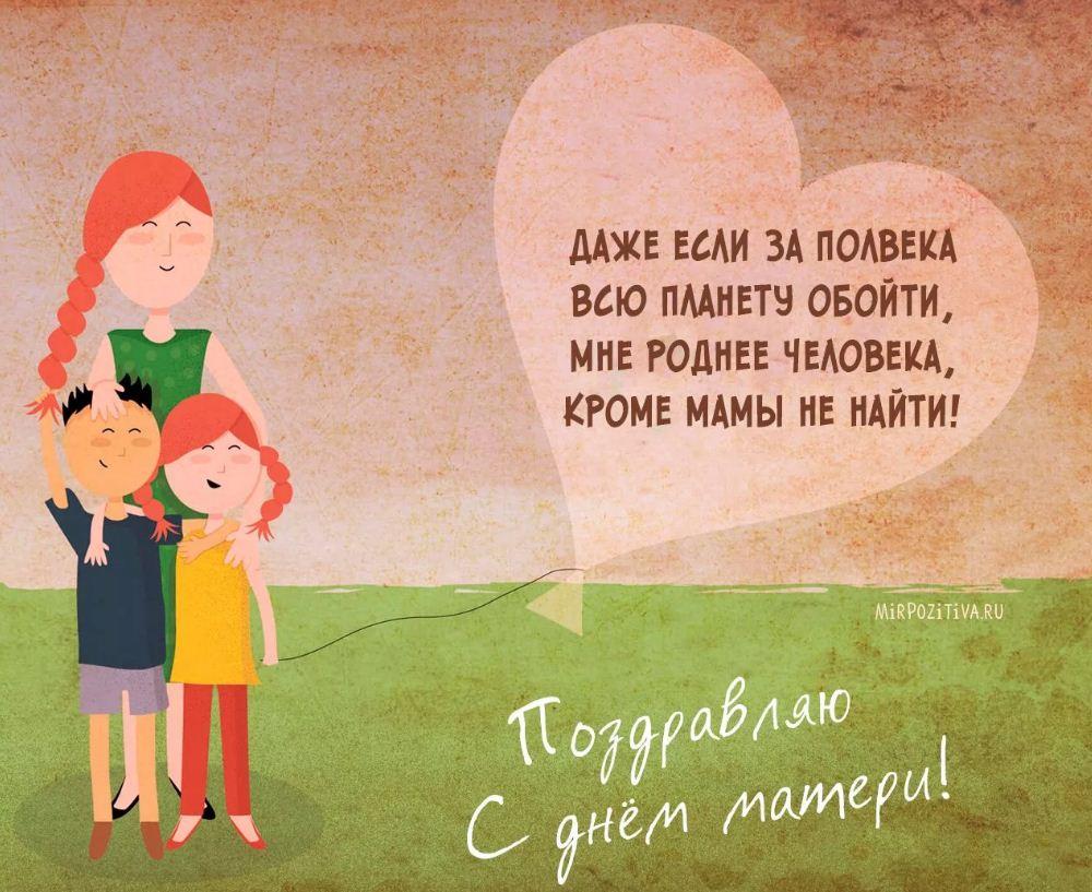 Стихи про маму (2)