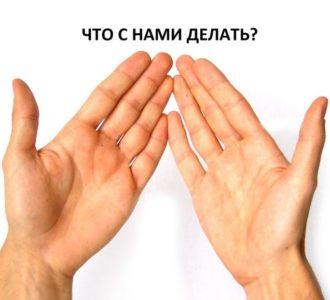 Умножение и сложение на пальцах рук
