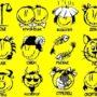 Шуточные гороскопы по знакам зодиака — на 2021 год