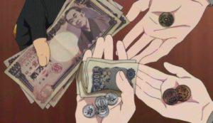 валюта японии