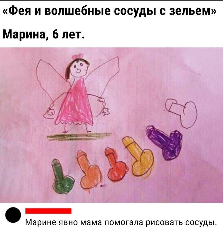 Картинки смешные (12)