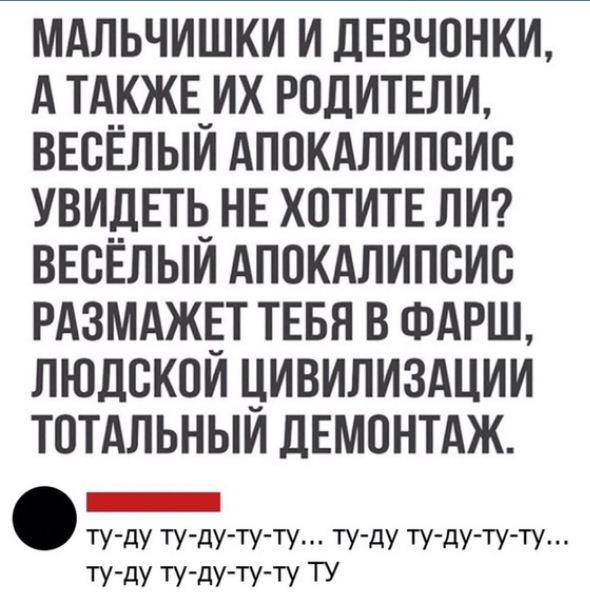 Короткие шутки б (2)