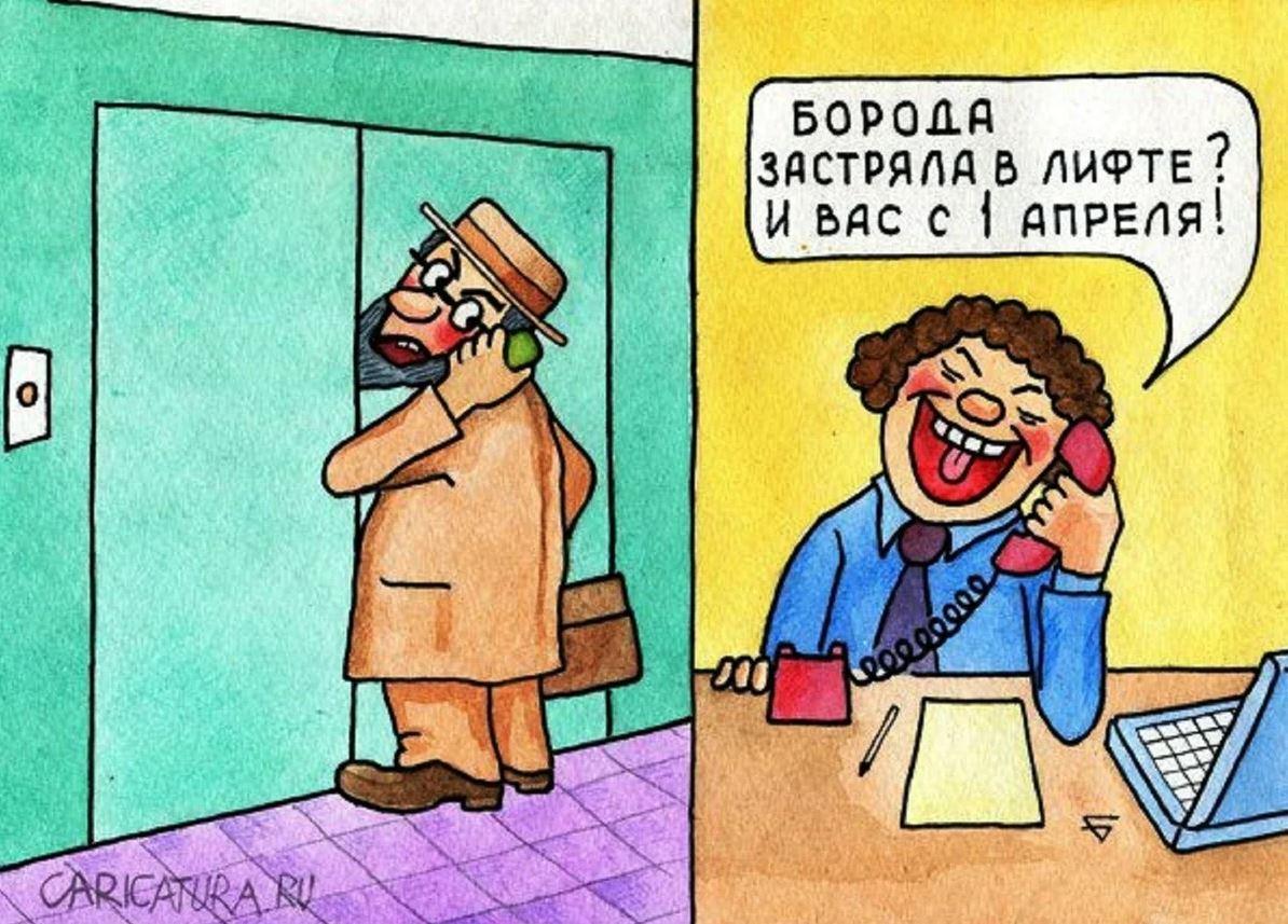 день смеха картинки (2)
