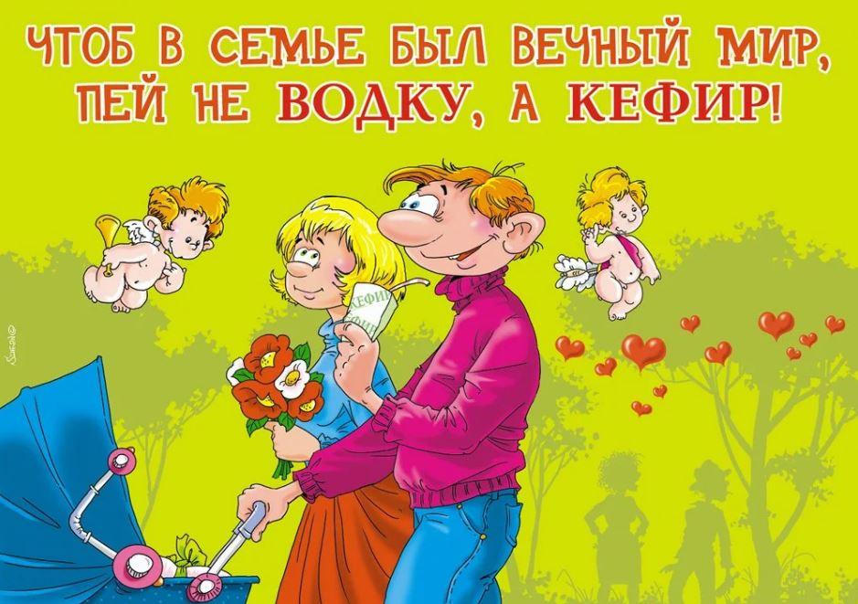 Поздравление с днем свадьбы (3)