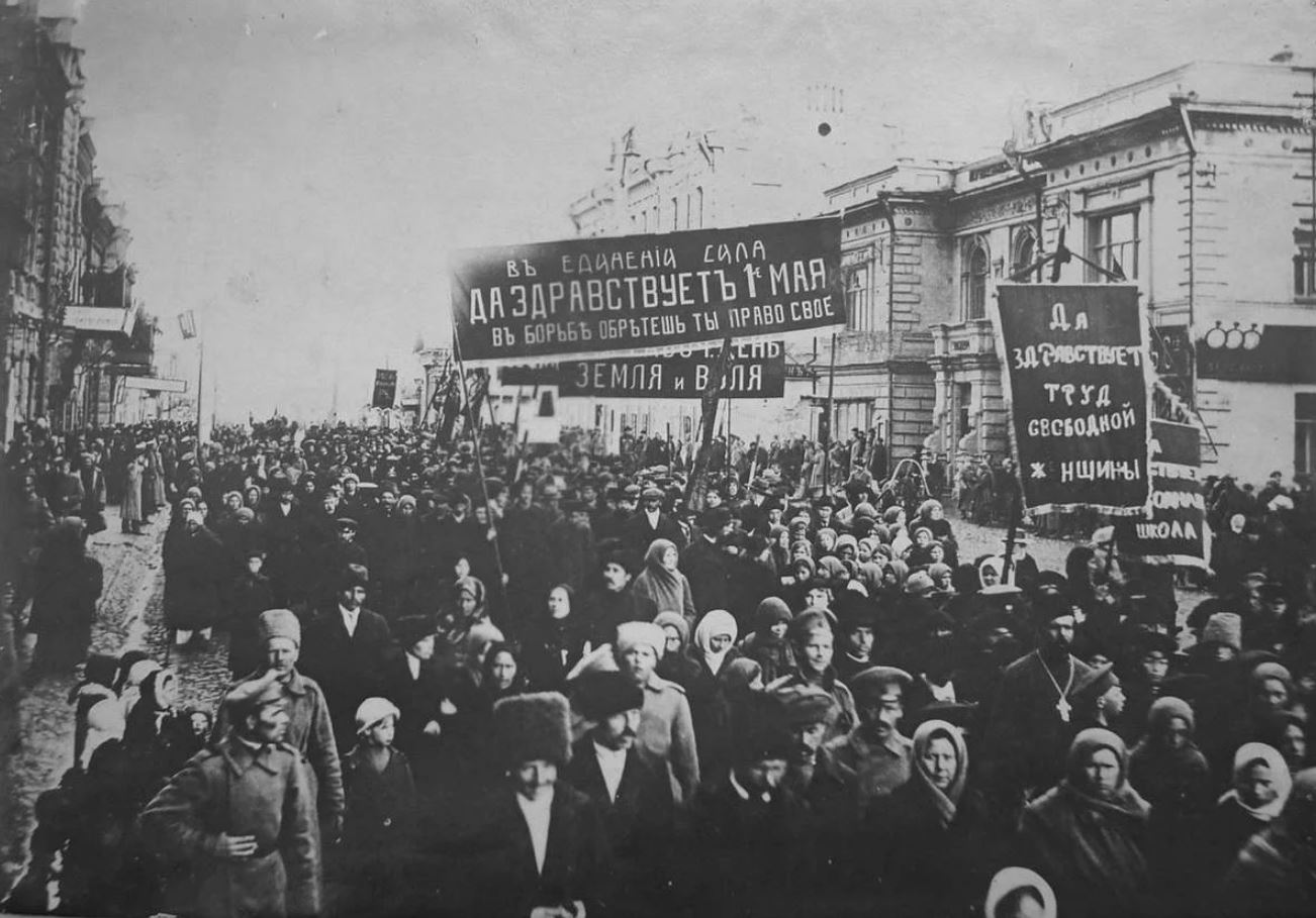 1 мая демонстрация в ссср фото (2)