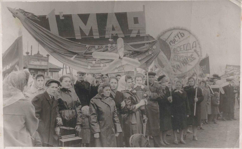 1 мая демонстрация в ссср фото (4)
