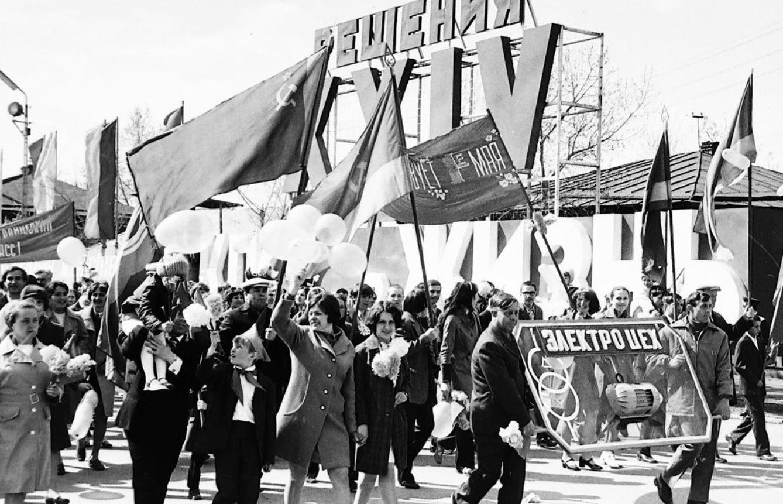 1 мая демонстрация в ссср фото (7)