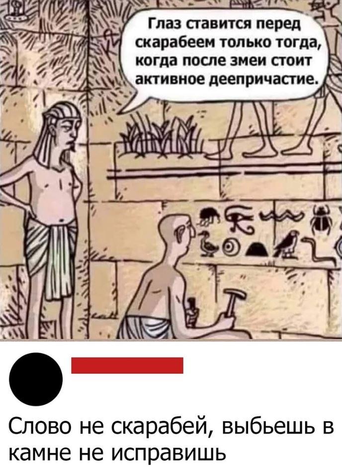 Приколы картинки с надписями (18)