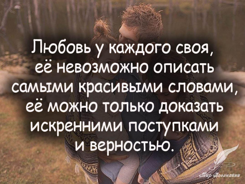 стихи о любви к девушке (4)
