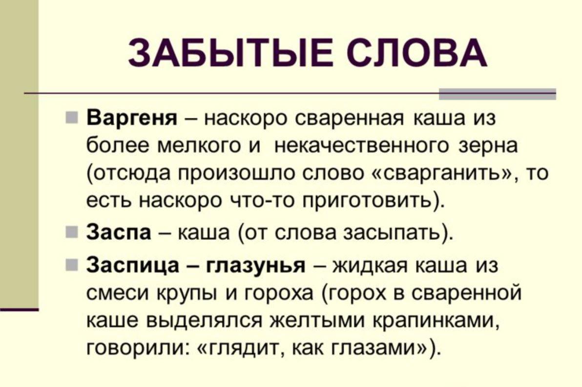 вес сухой и вареной каши (4)