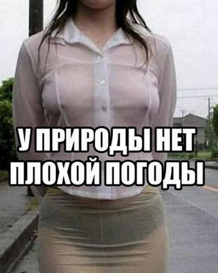 фото приколы девушки (15)
