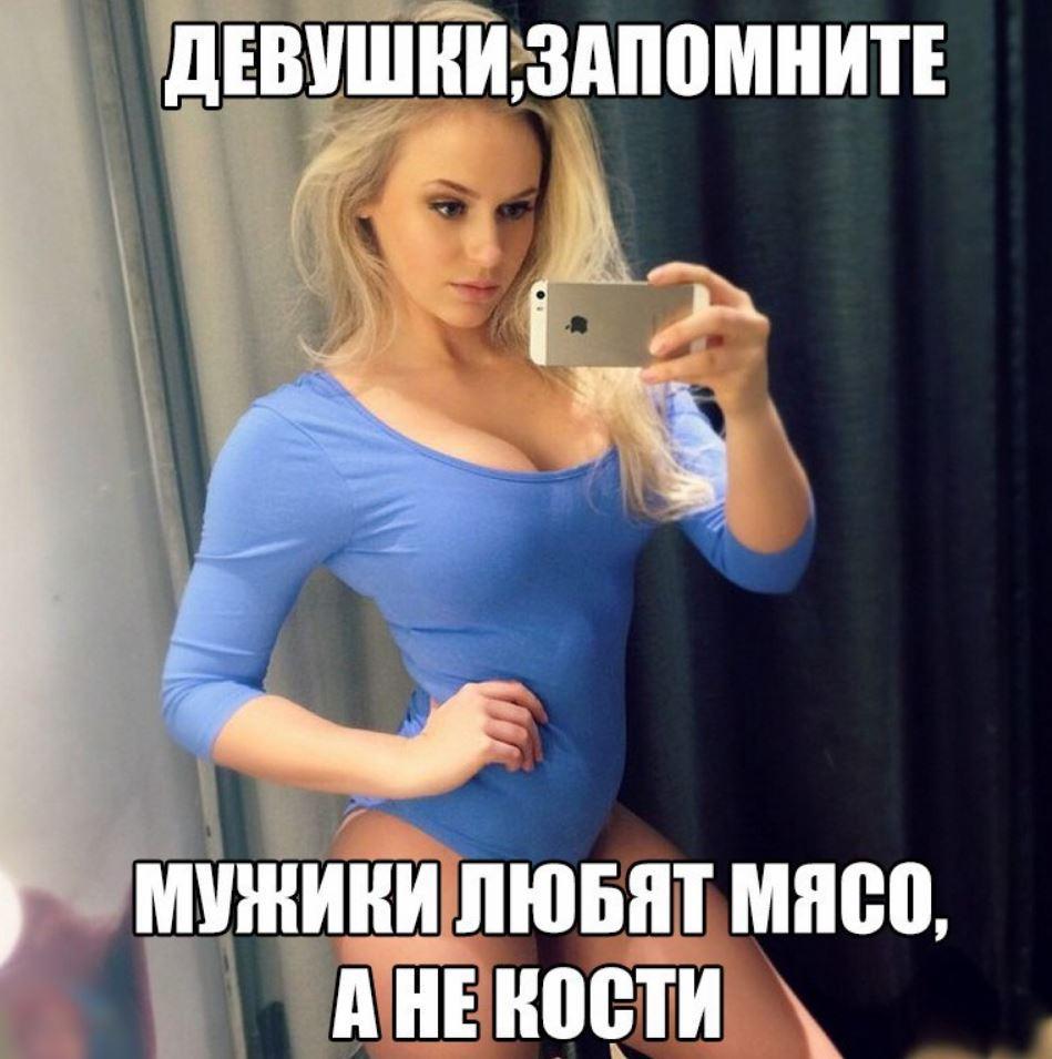 фото приколы девушки (17)