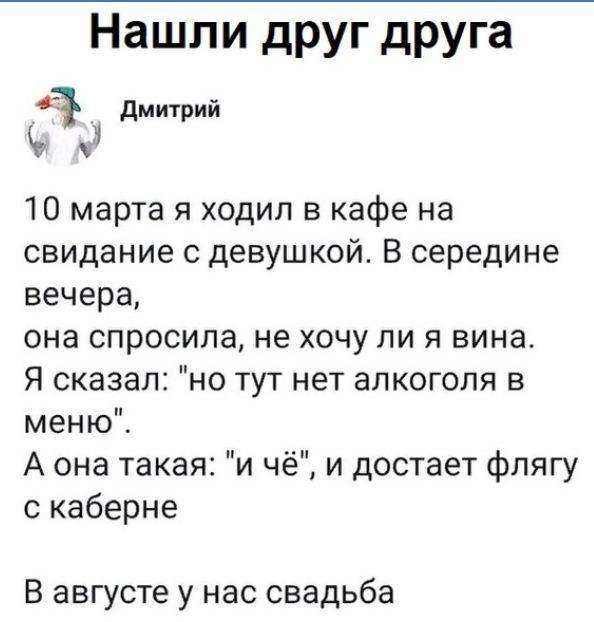 короткие шутки АА (3)