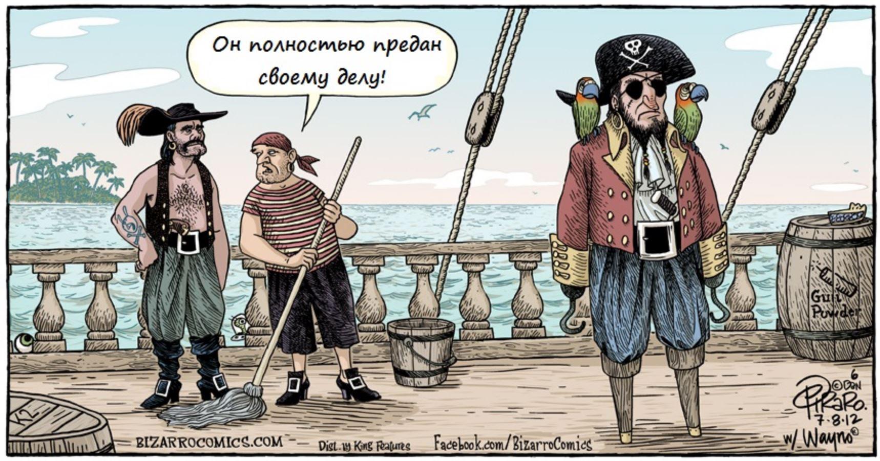 Зачем пираты носили серьгу в ухе (2)